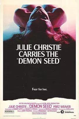 魔种 Demon Seed_海报