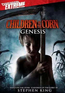 玉米地的孩子:起源 Children of the Corn: Genesis_海报