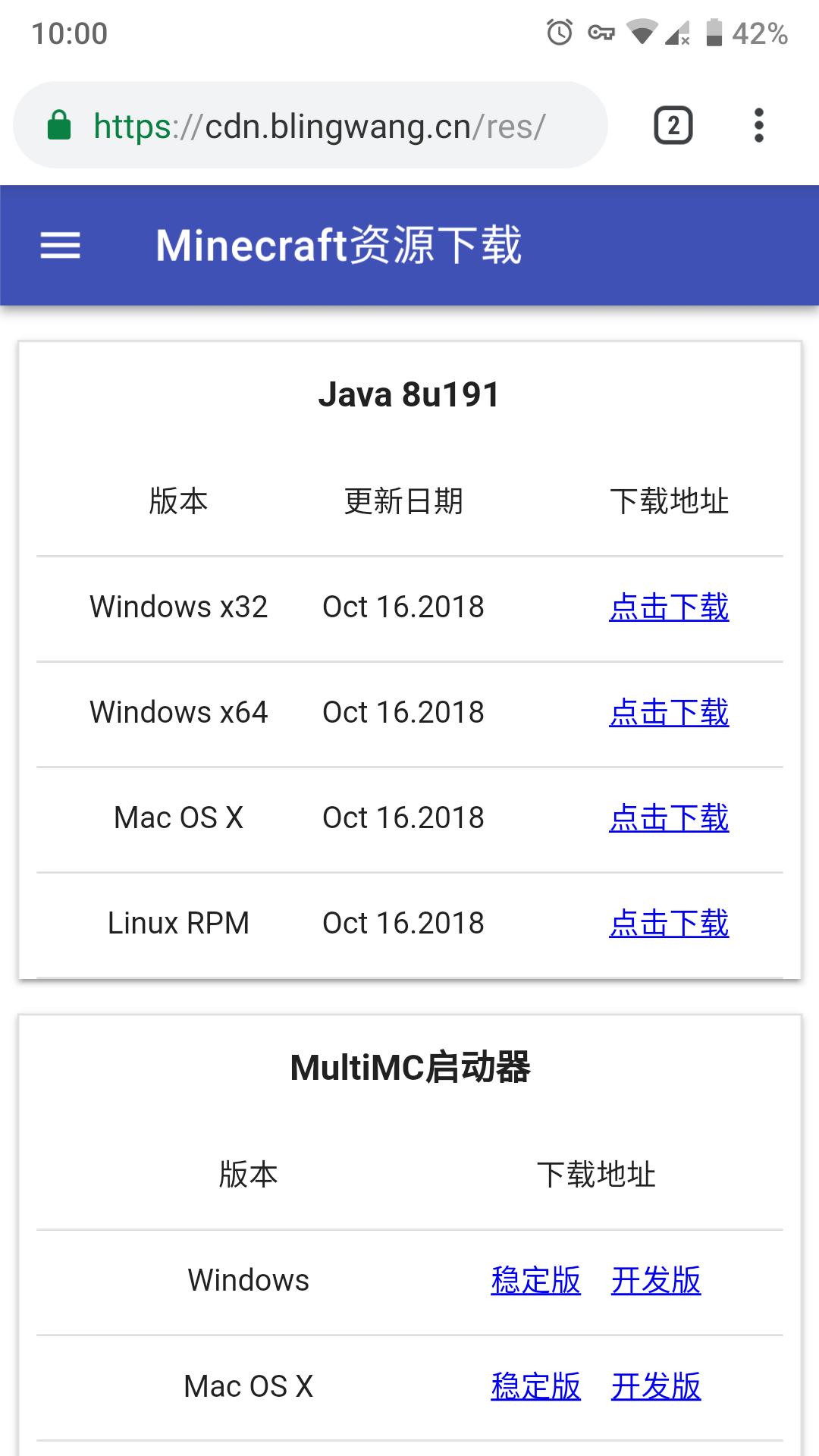 Screenshot_20181124-220017.png