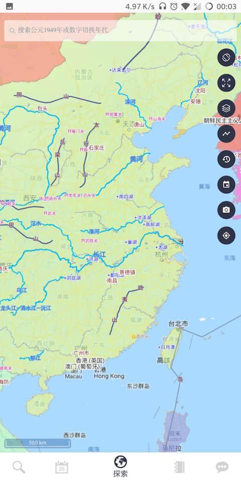 1949年的中国地图