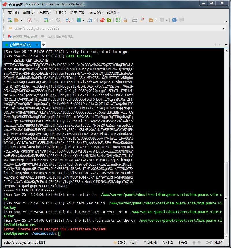 《Lets的免费ssl证书生成了,但是显示失败》