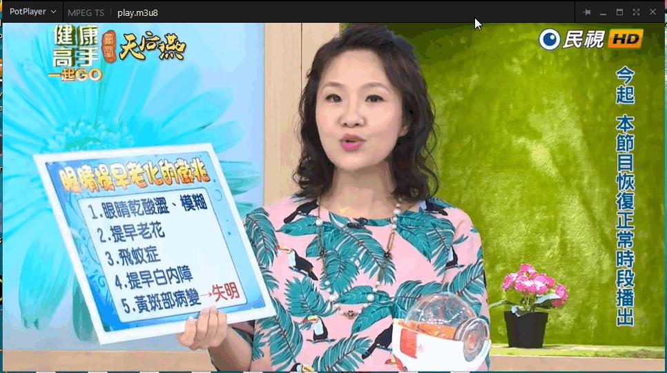 《台湾WTV一组代理》