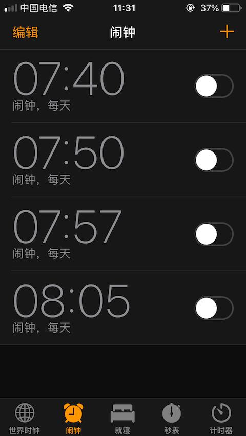 懒虫的起床闹钟