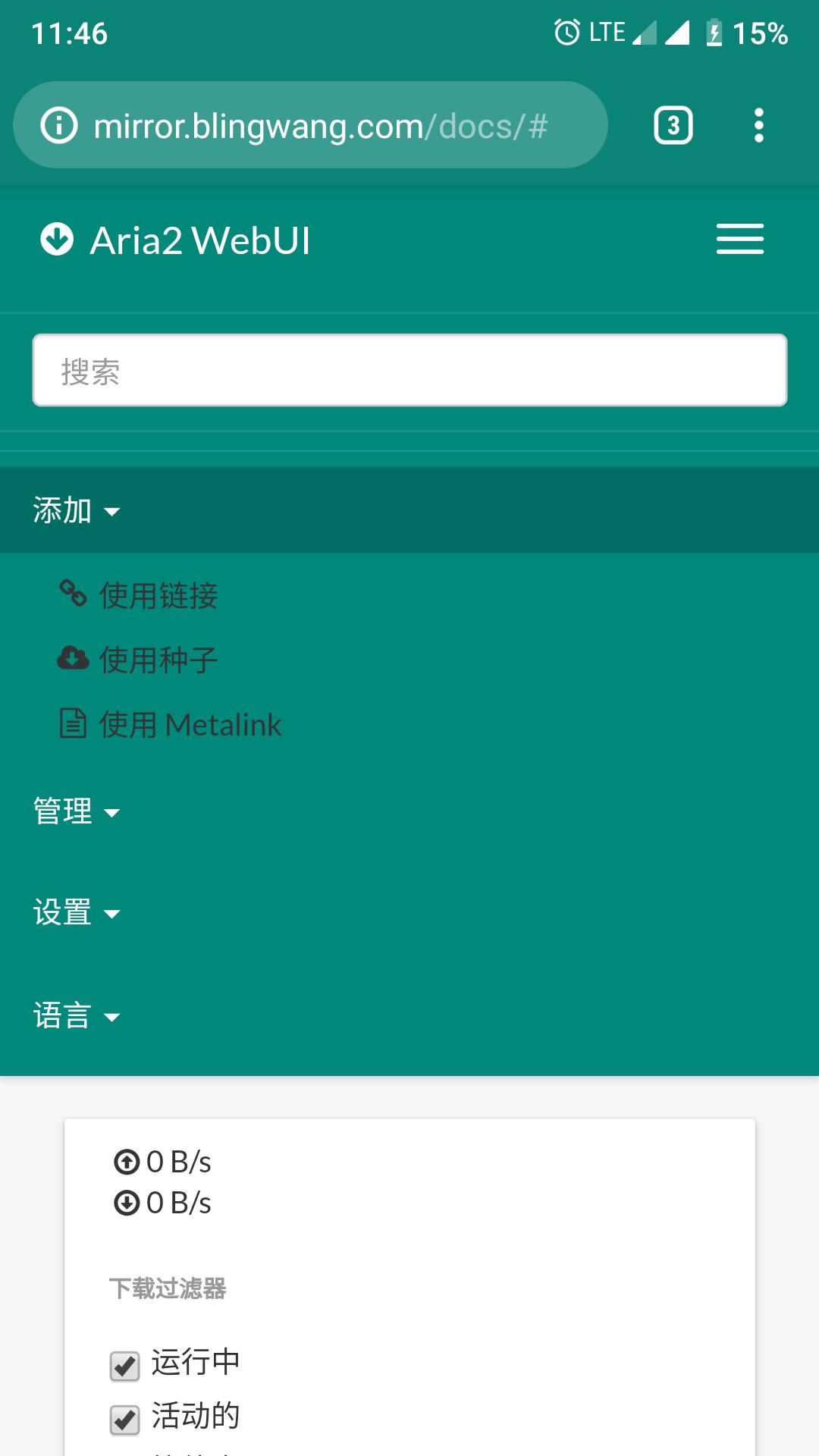 Screenshot_20181128-234610.png