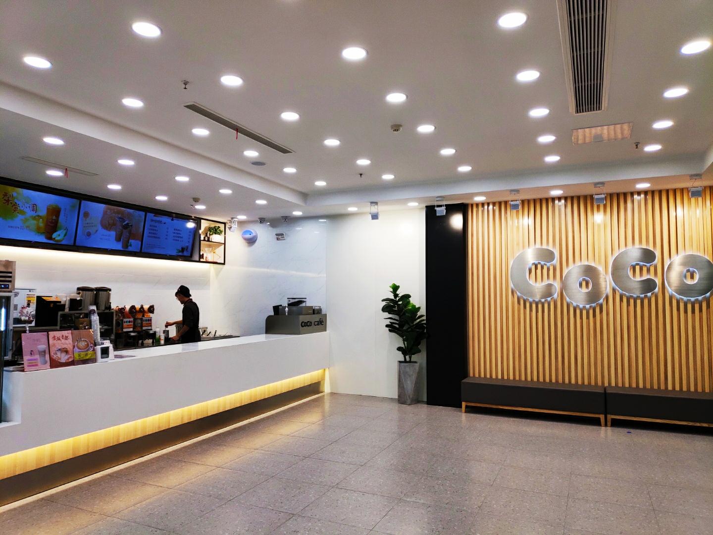 COCO奶茶咖啡店