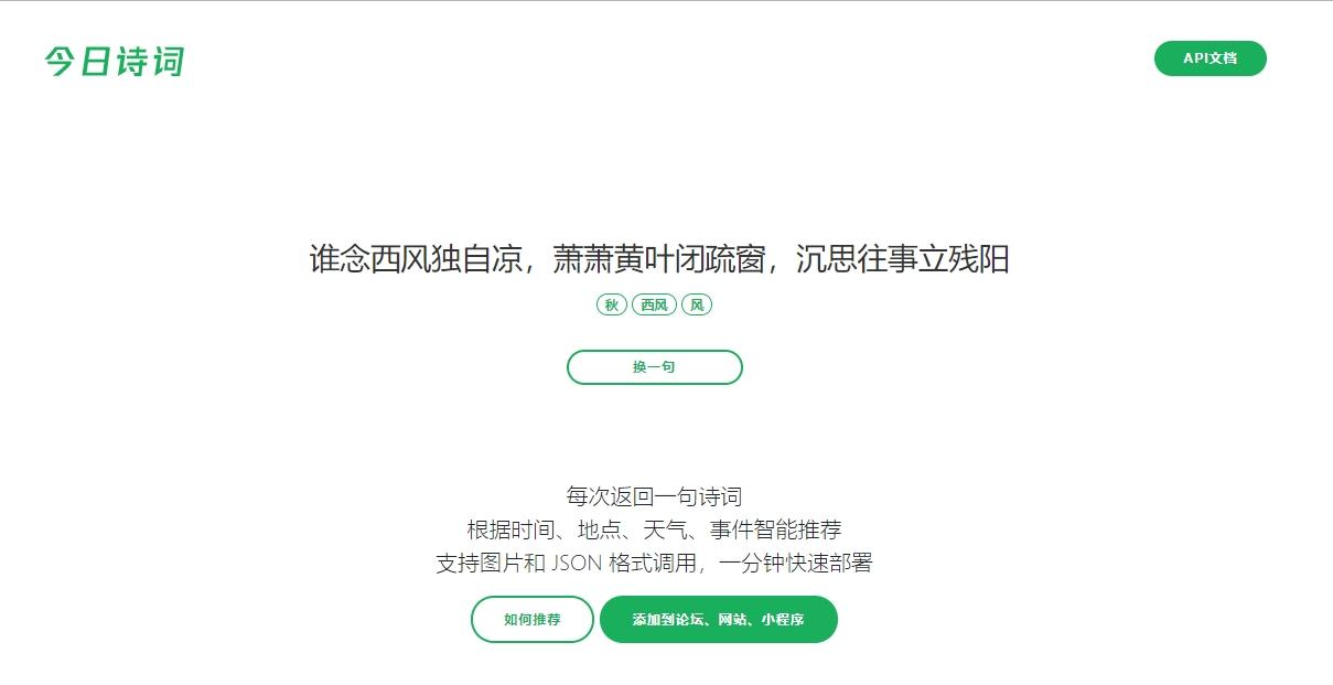 BaiduShurufa_2018-10-26_16-9-23.jpg