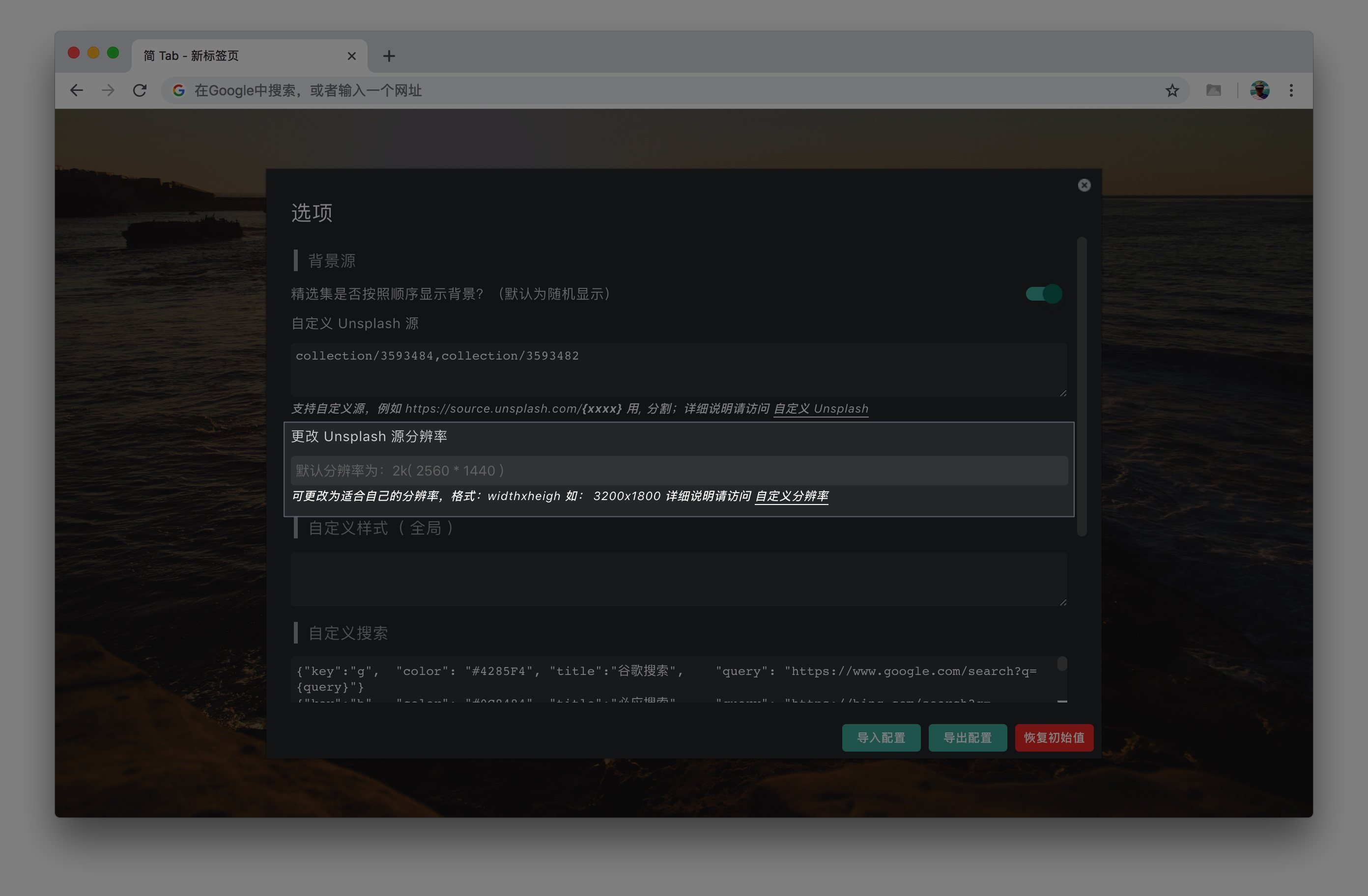Xnip2018-11-30_11-45-10.jpg