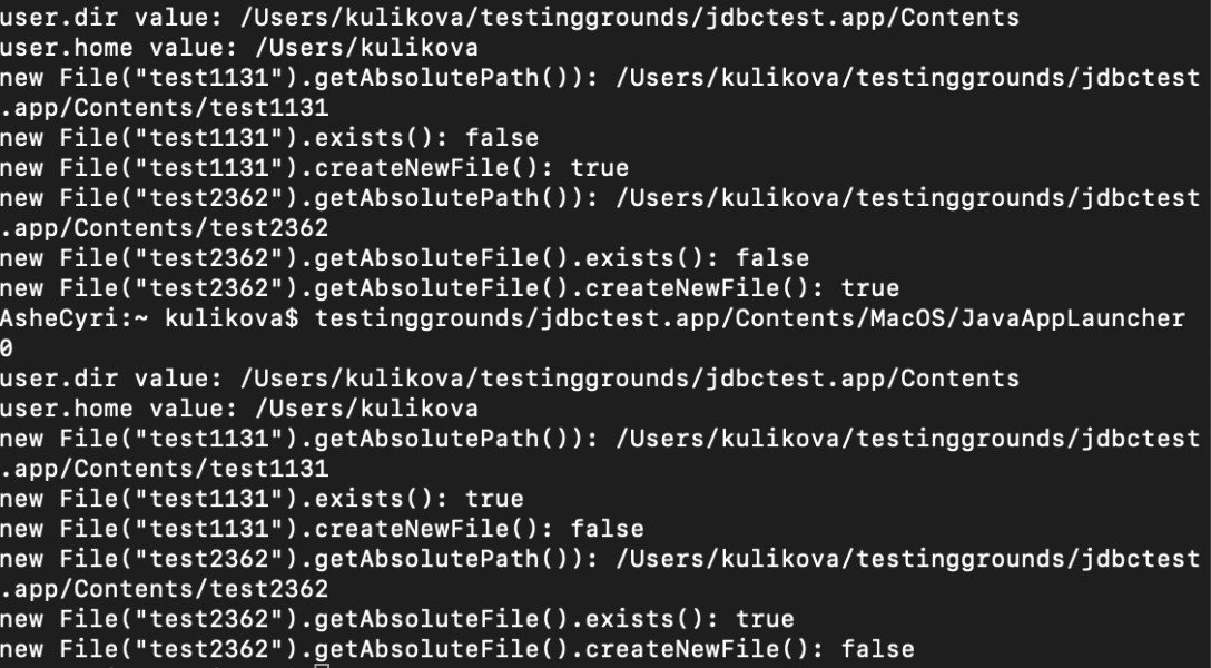jar 文件打包成 app