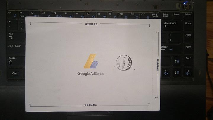 《Google Adsense PIN 码开封》