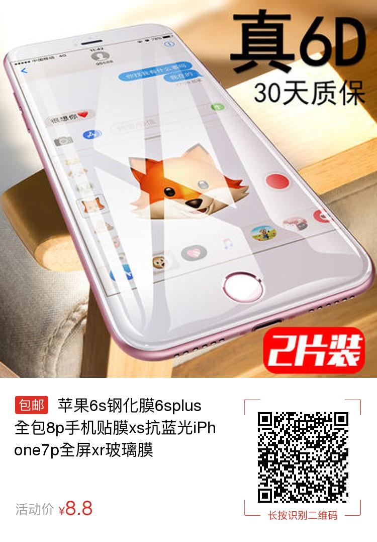 魅蓝note6/note5/S6/6T/E3/E2手机壳定制玻璃vivox21i/nex-5
