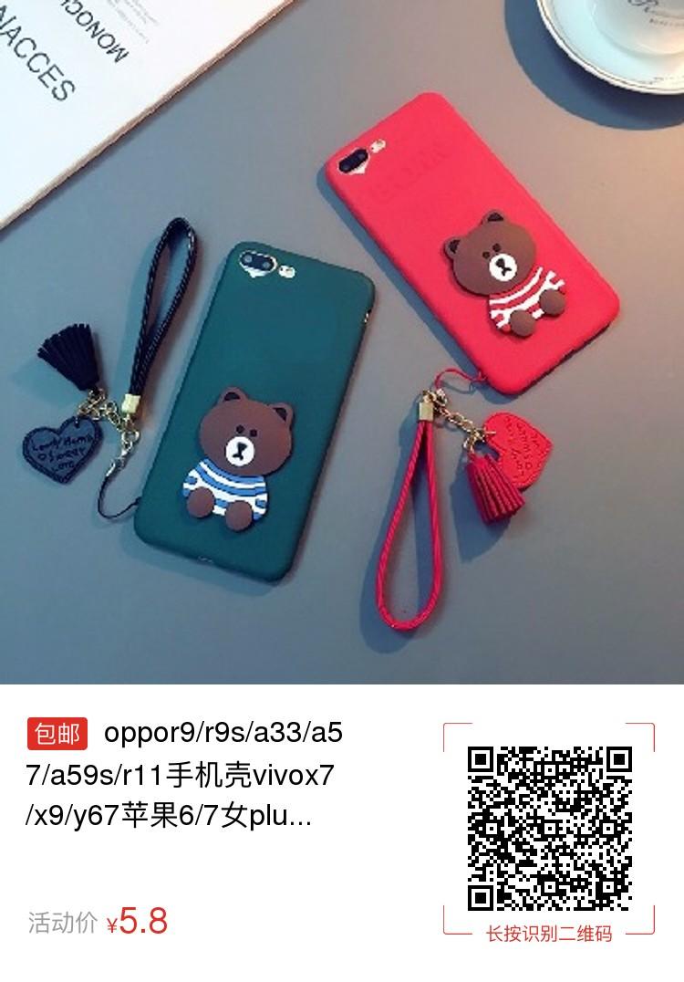 魅蓝note6/note5/S6/6T/E3/E2手机壳定制玻璃vivox21i/nex-6