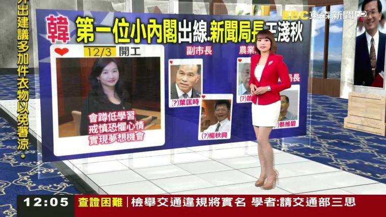 《台湾源自己加电视台名称》