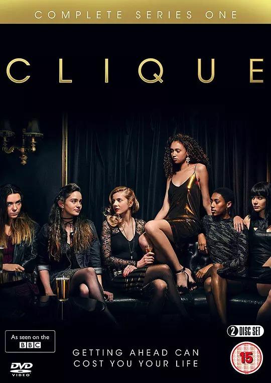《圈子第一季/Clique 》全集高清网盘迅雷下载