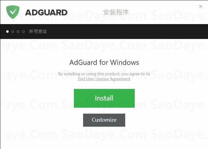 又一款广告拦截神器:Adguard For Windows 6.4.1544.4363 破解版(支持简体中文) 网页浏览 第4张