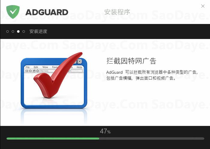 又一款广告拦截神器:Adguard For Windows 6.4.1544.4363 破解版(支持简体中文) 网页浏览 第5张