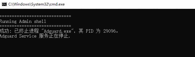 又一款广告拦截神器:Adguard For Windows 6.4.1544.4363 破解版(支持简体中文) 网页浏览 第7张