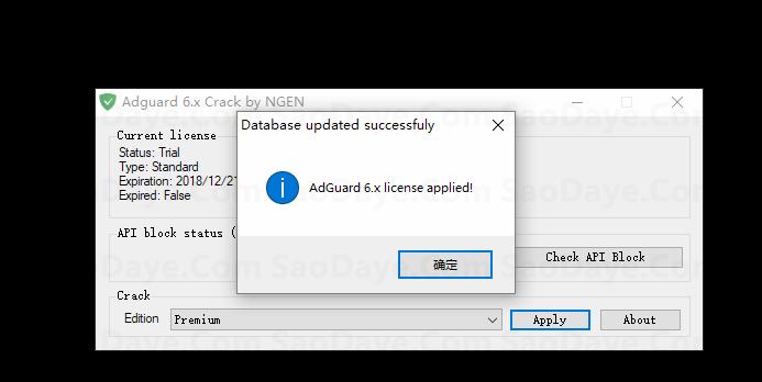 又一款广告拦截神器:Adguard For Windows 6.4.1544.4363 破解版(支持简体中文) 网页浏览 第10张