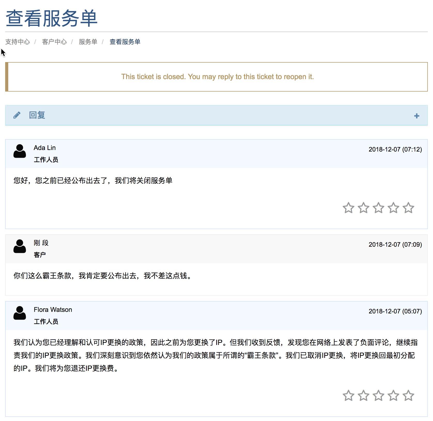 羊毛党之家 sugarhosts.com好用吗?垃圾吗?口碑信息评测测评 https://yangmaodang.org