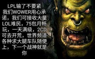 大量接收汤热难民,汤热搬运软件了解一下,支持中文 第1张