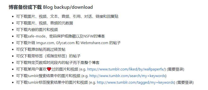 大量接收汤热难民,汤热搬运软件了解一下,支持中文 第5张