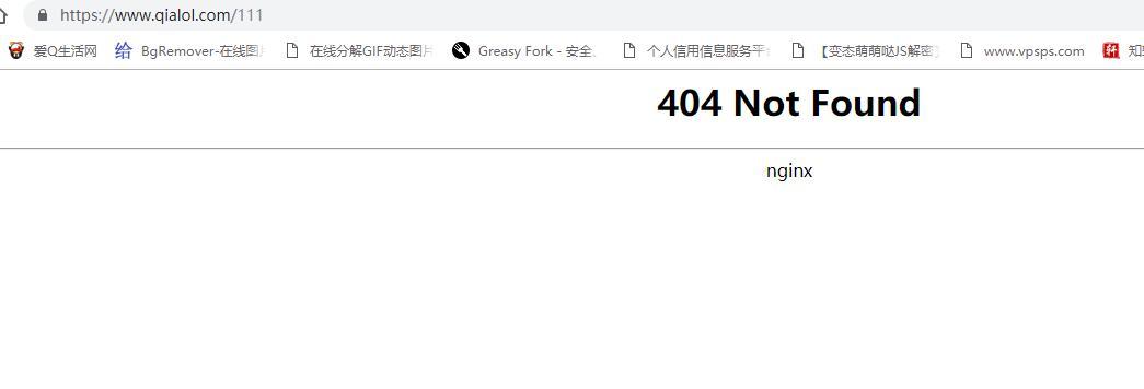 解决宝塔面板WordPress自定义404页面无效的问题 第1张