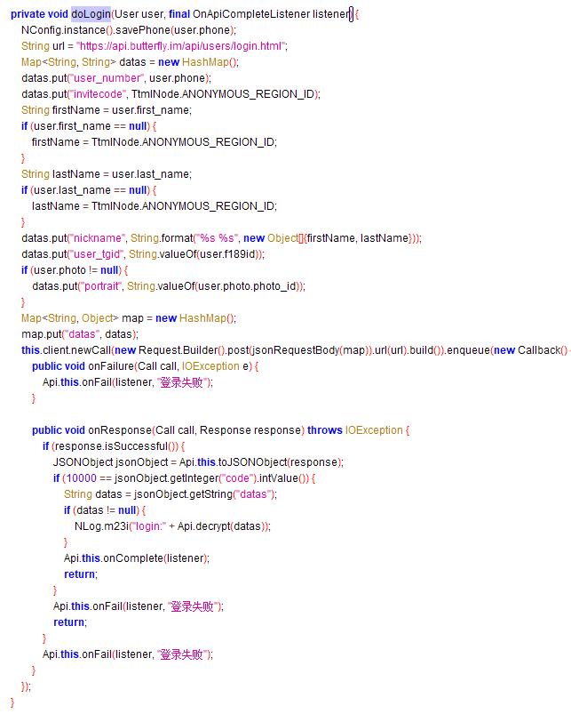 第三方 Telegram 客户端 Butterfly.im(蝴蝶IM)用户隐私研究(公布内置免费TG代理) iOS 第1张