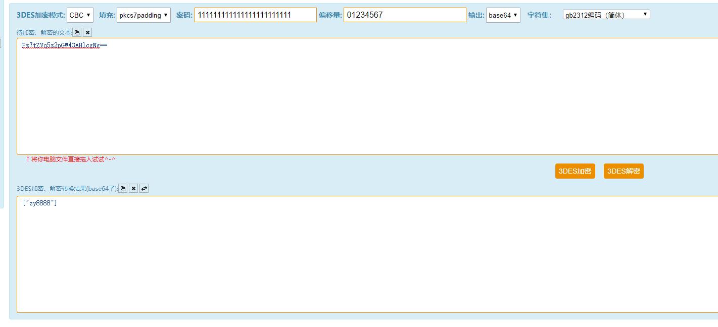 第三方 Telegram 客户端 Butterfly.im(蝴蝶IM)用户隐私研究(公布内置免费TG代理) iOS 第4张