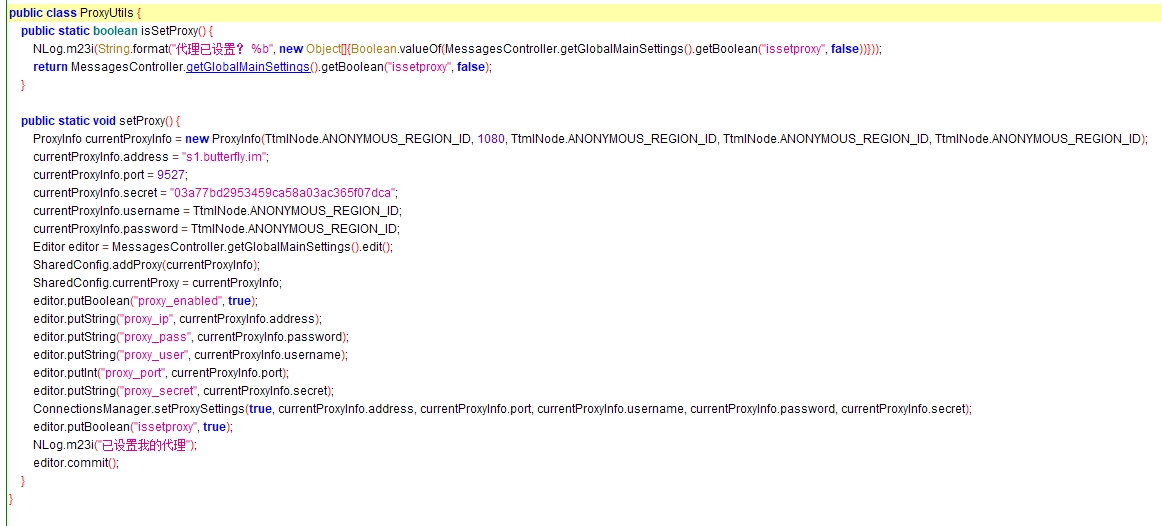 第三方 Telegram 客户端 Butterfly.im(蝴蝶IM)用户隐私研究(公布内置免费TG代理) iOS 第6张