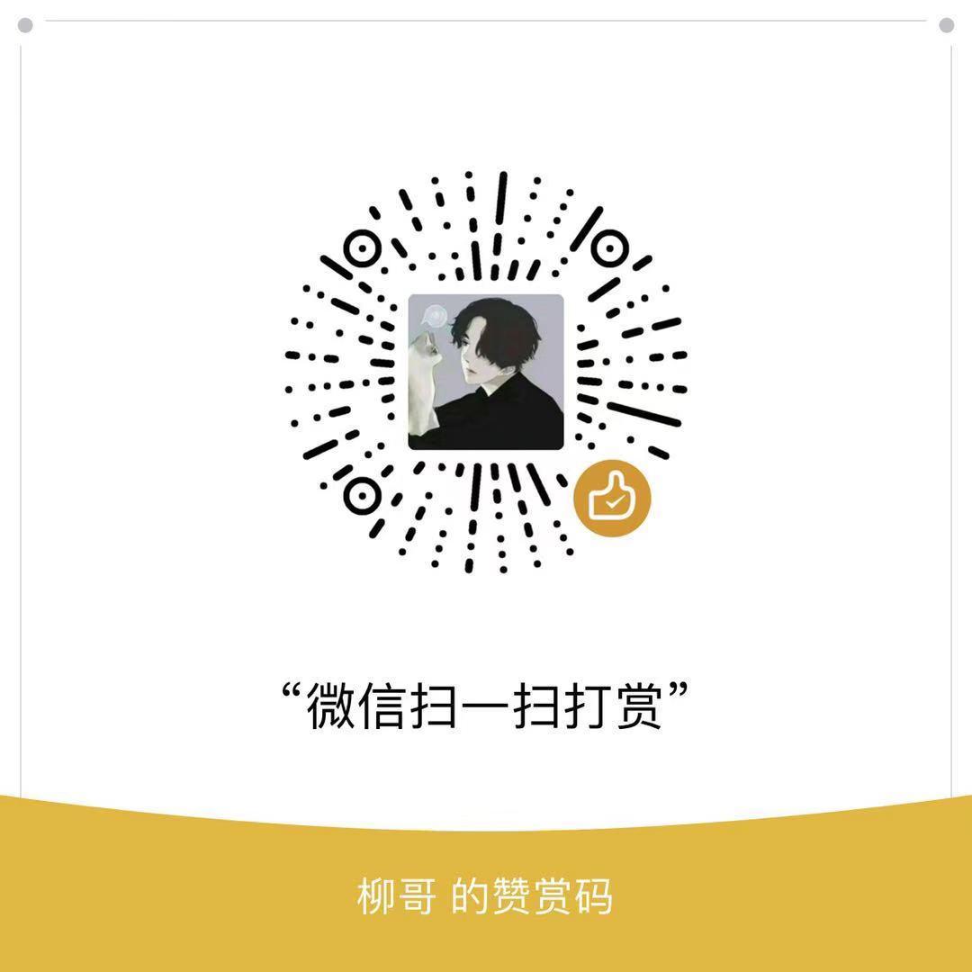 深山老猿 WeChat Pay