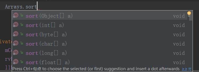 Arrays.sort的重载方法