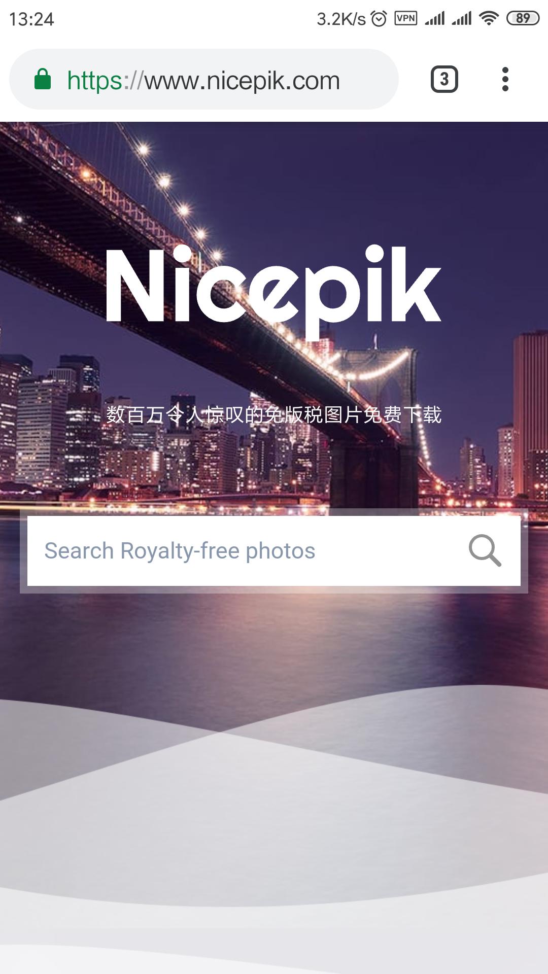 Nicepik:数百万令人惊叹的无版权图库免费下载