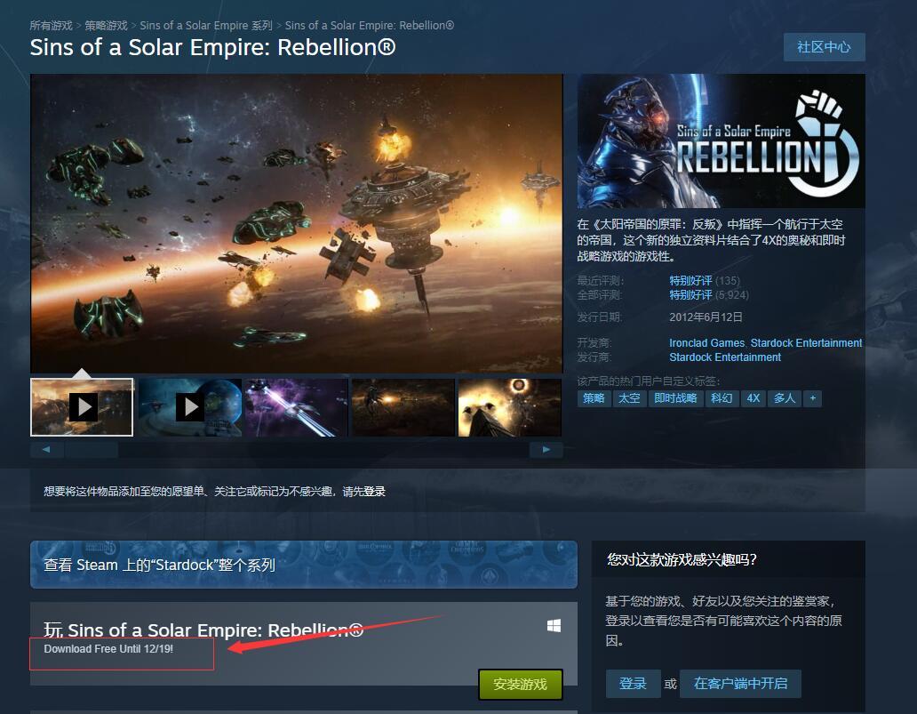 Steam游戏喜加2,免费领取steam游戏 第1张