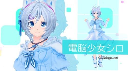 终于到达了这一步,日本 Vtuber 主题动画《虚拟世界正在看着》