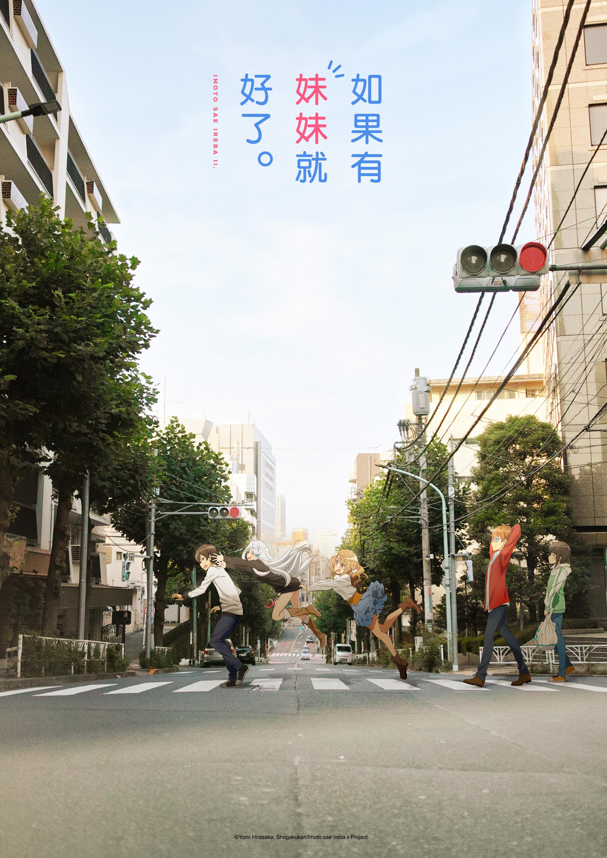 【Yande日榜】12月19日精选动漫美图推荐 动漫精品图片-第2张