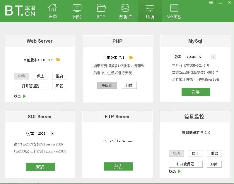 windows下利用OLAINDEX打造OneDrive个人网盘图床