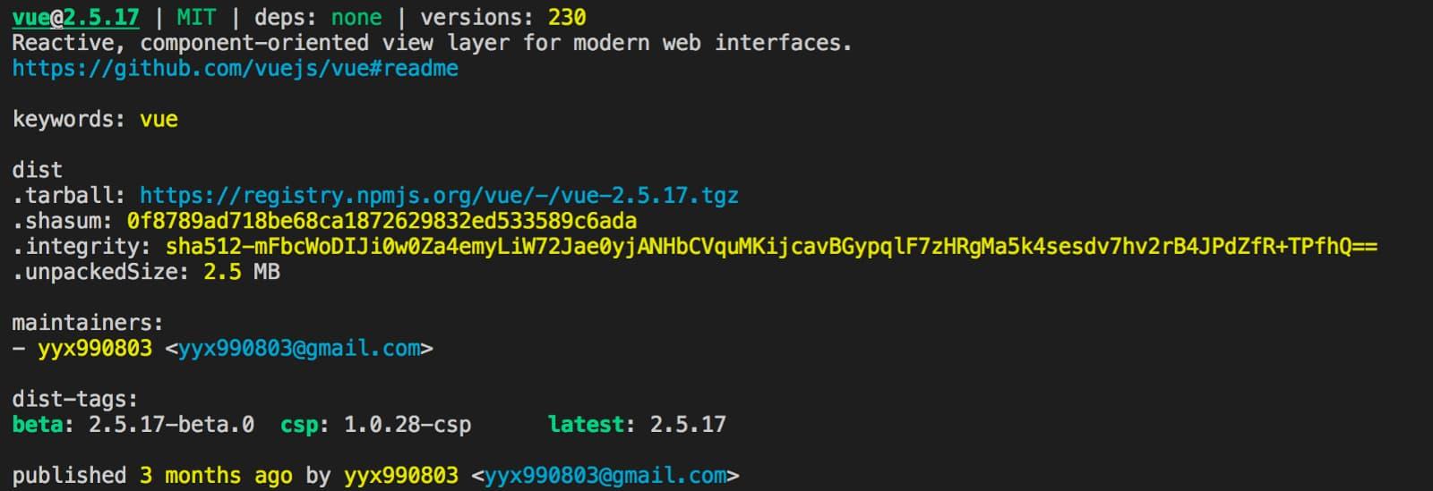 npm 获取包信息