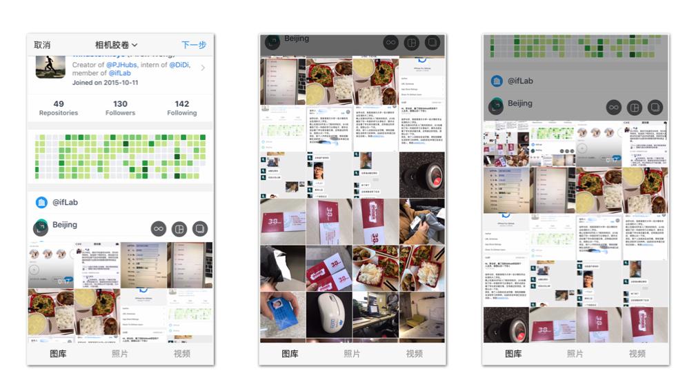 Instagram 照片浏览器截图