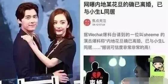 杨幂刘恺威官宣离婚!刘恺威终于正面回应:反正也不爱她了! 第1张