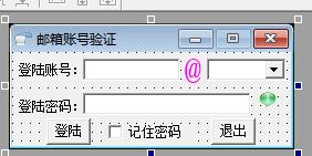 邮箱.png