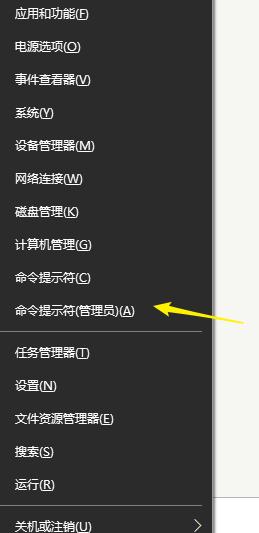 最新win10教育版激活密匙 win10各版本永久激活序列号