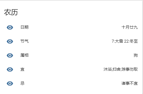 node_red_jieqi