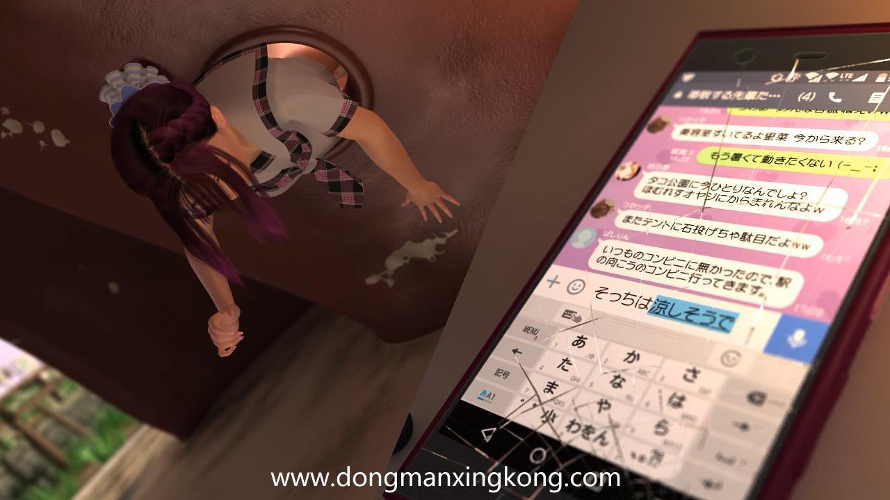 【银河电玩城棋牌】[夜桜字幕组]2018年12月3D作品合集 [BIG5+GB]