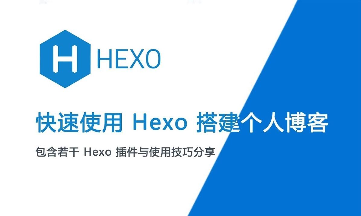 Hexo 搭建个人博客 #04 主题的安装与自定义样式
