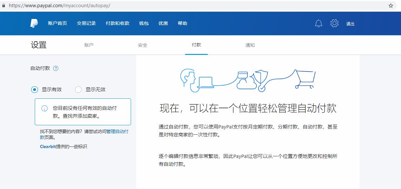 超简单免费撸skysilk12美元,可免费使用VPS12个月(附详细注册+开通VPS教程) 服务器推荐 第12张