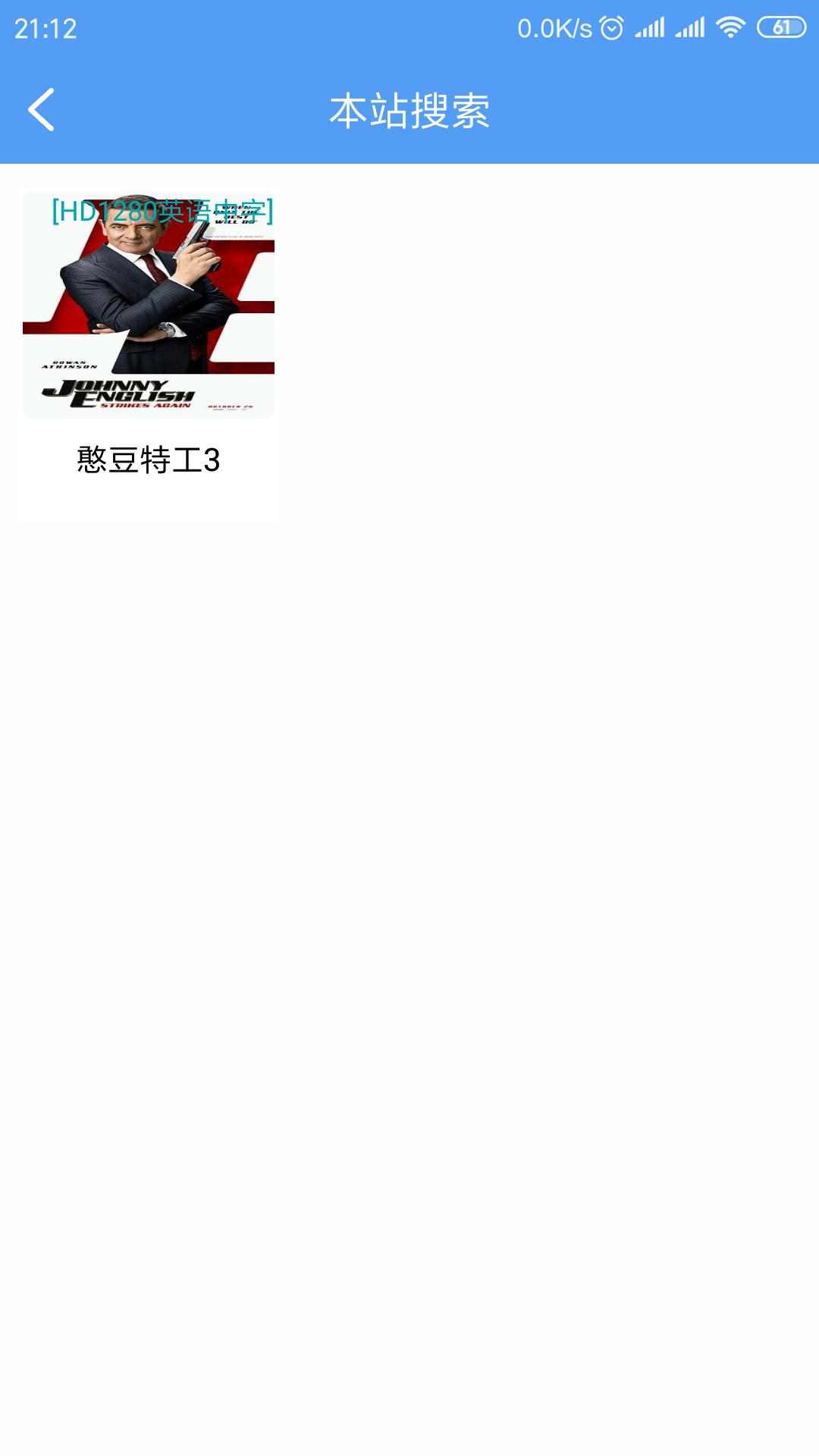 安卓 端木视频VIP1080P影视资源免费欣赏还有韩国美女福利直播视频哦
