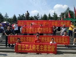 """全国高校进步学生及社团就""""广东警方打压进步青年""""的联合抗议书"""