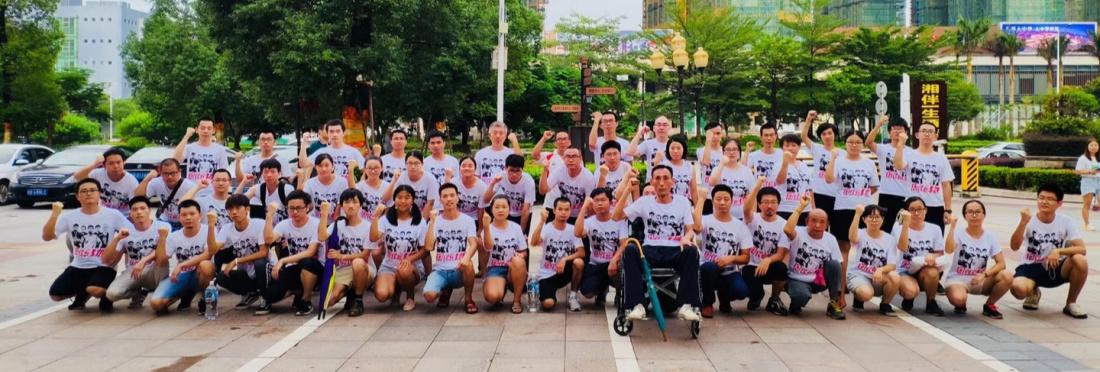 佳士工人声援团正告广东警方:立即释放被非法拘捕、监禁的进步青年、工人和社会正义人士!