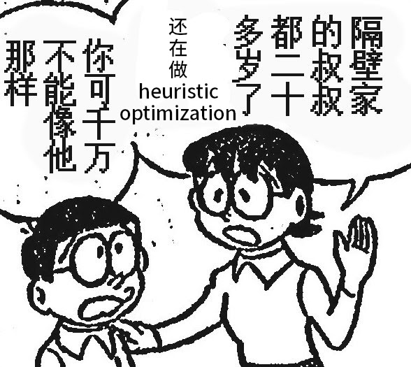 no-heuristic