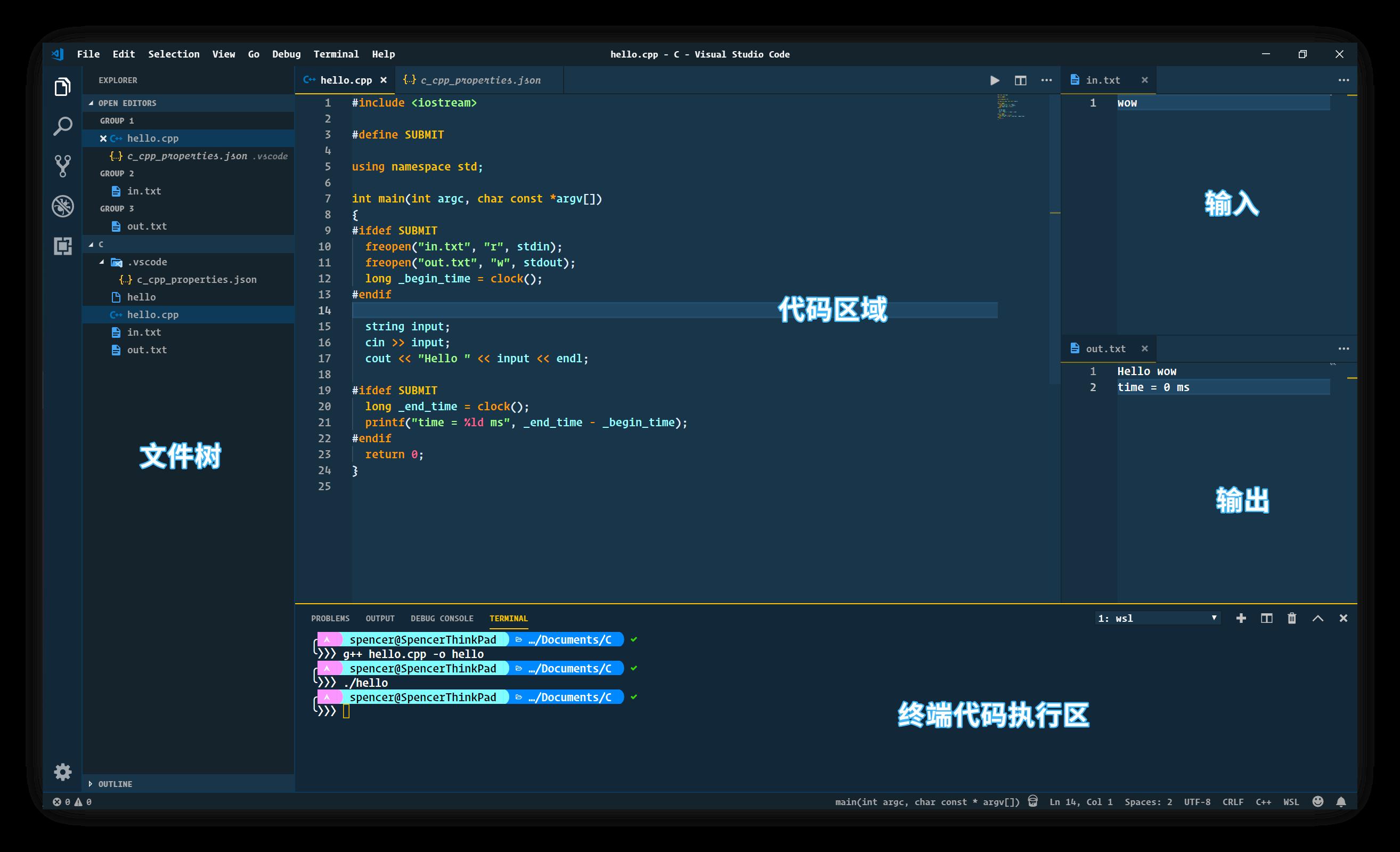 C/C++ | Dev on Windows with WSL