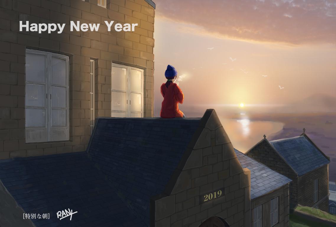 2019-new-year